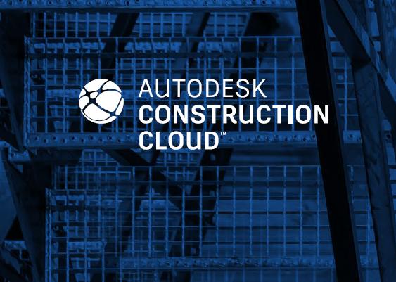 Autodesk Construction Cloud od Arkance Systems - produktový obrázek